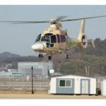 В Южной Корее состоялся первый полет перспективного легкого вертолета