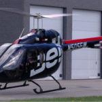 Bell 505: рейнджеры всегда возвращаются