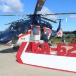 Корпорация ВЭБ.РФ планирует профинансировать поставки Ка-62