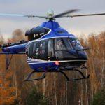 Босния и Герцеговина приобрела у России три вертолета для полиции